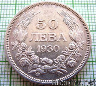 Bulgaria Boris Iii 1930 Bp 50 Leva,  Silver photo
