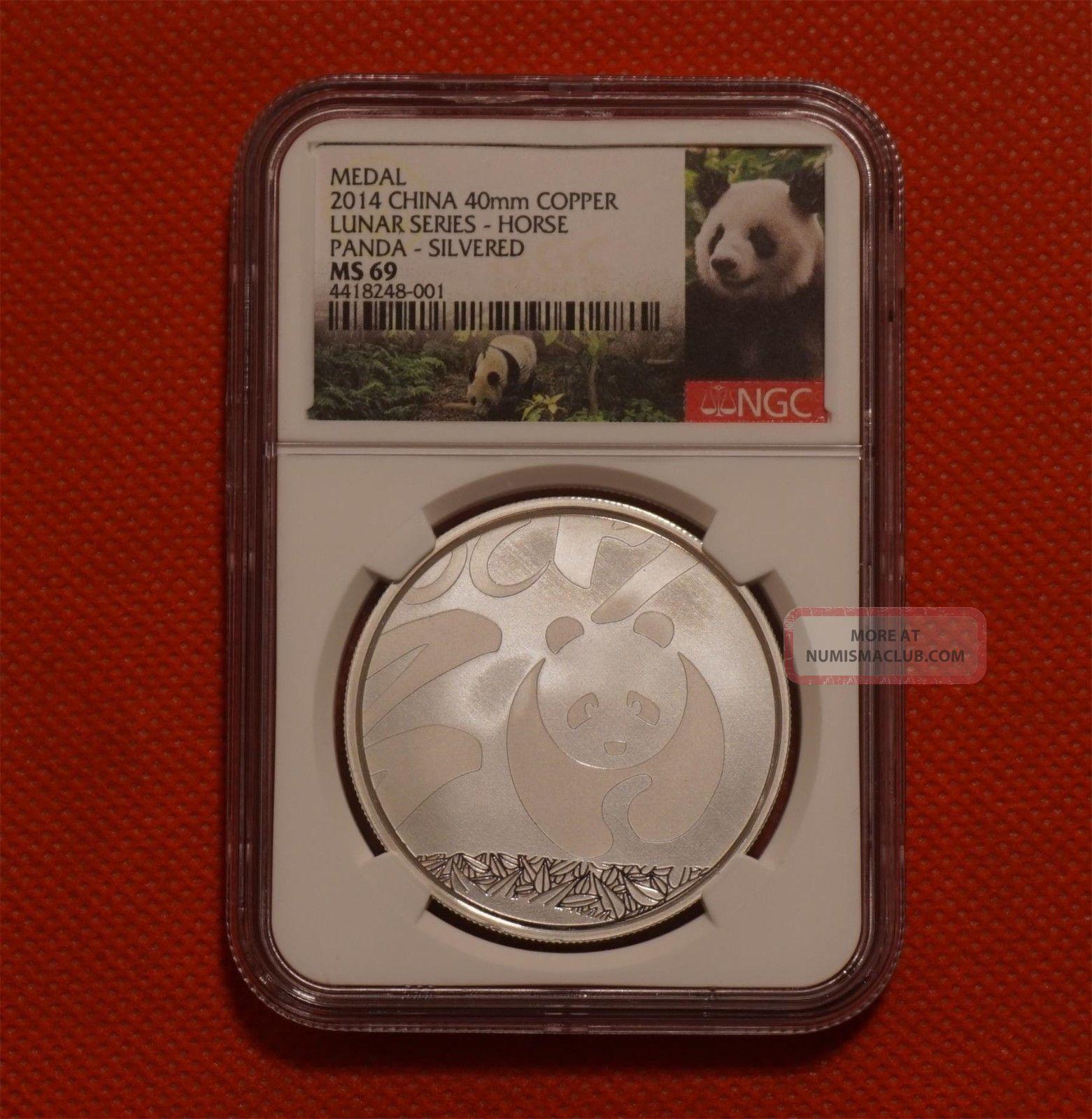 Shanghai 2014 Silver Plated Copper Lunar Horse Panda China Coin - Ngc 69 Coins: World photo