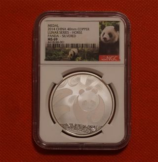 Shanghai 2014 Silver Plated Copper Lunar Horse Panda China Coin - Ngc 69 photo