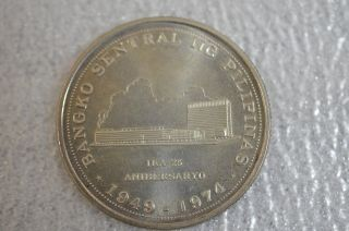 Philippines 25 Piso 1974 Silver Coin 1242 - 4 photo