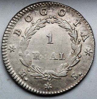 Colombia.  1 Real 1845 Rs.  Nueva Granada. photo
