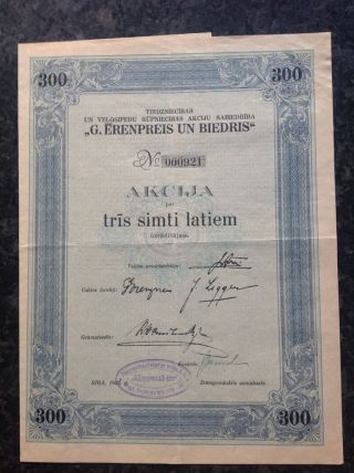 G Erenpreis 1926 Latvian Stock Certificate photo