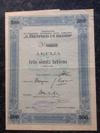 G Erenpreis 1926 Latvian Stock Certificate photo