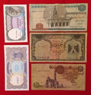 5 Old & Paper Money From Egypt photo