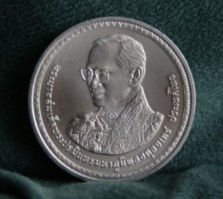 King Bhumibol Adulyadej 80th Birthday 2007 Thailand 20 Baht World Coin Rama Ix C photo