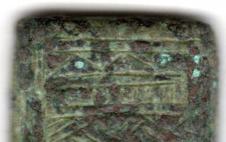 Rare Ancient Coin.  Unknown Origin,  Dual Pyramids Unique Gliff Detail Pre Roman photo