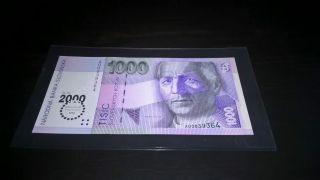 Commemorative Banknote,  1000 Korun,  Slovakia,  Unc, photo