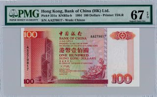 Banknote Bnak Of China Hongkong 100 1994 Prefix Aa Pmg 67epq photo