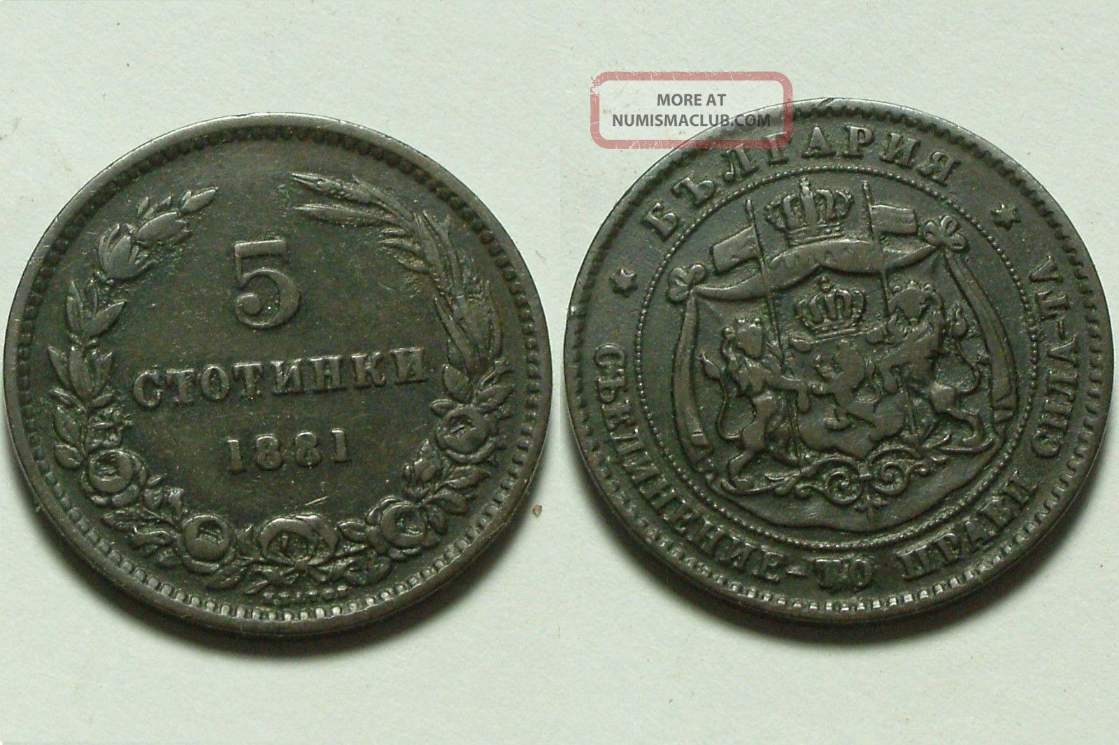 Rare Kingdom Bulgaria 5 Stotinki Coin Standard Lion Crown Europe 1881 Alexander Bulgaria photo