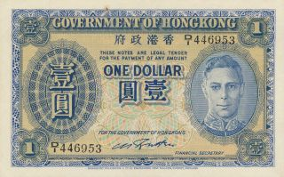 Hong Kong Government Hong Kong $1 Nd (1945) Unc photo