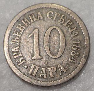 Serbia 1884 H 10 Para Rjs photo