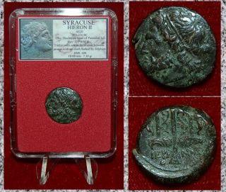 Ancient Roman Coin Syracuse Hieron Ii Punic Wars Poseidon Trident Bronze photo