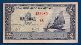 South Vietnam (viet Nam) 2 Dong Nd - 1955 P - 12 Boat / River Scene Note photo