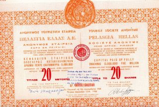 Greece Pelasgia Hellas Sa,  Title Of 20 Shares,  Bond Stock Certificate,  Year 1968 photo