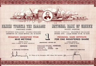 National Bank Of Greece,  Title Of 1 Share,  Bond Stock Certificate,  Year 1969 photo