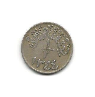 Saudi Arabia 1344ah Half Qirsh