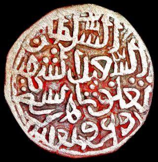 India - Delhi Sultan - Muhammad Tughluq - 1 Tanka - Ah 727 - 742 - Rare Coin Mr31 photo