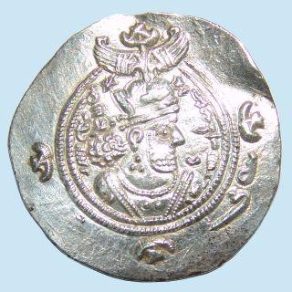 Ad 604 Silver Drachm,  Sassanid Empire,  Khusro Ii (590 - 628 Ad) Choice Xf,  /au R photo
