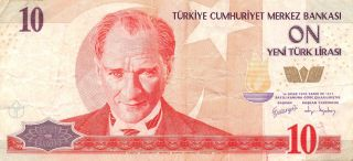 Turkey 10 Lira 2005 P 218 Series H33 Circulated Banknote,  E1 photo
