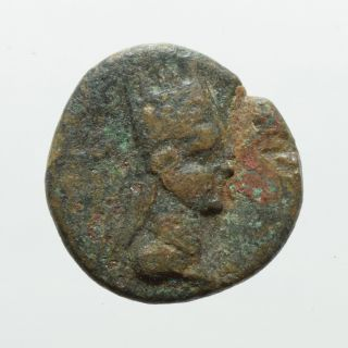 Armenia Artavasdes Ii 56 - 34 Bc Ae 4 Chalkoi Artaxiad Dynasty photo