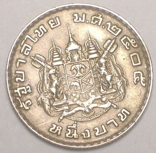 1962 Thailand Thai One 1 Baht Elephants In Coat Of Arms Coin Vf, photo