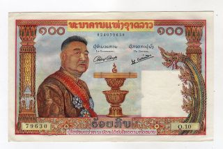 Lao - Laos 100 Kip 1957 Pick 6 1 Staple Aunc Almost Uncirculated Banknote photo