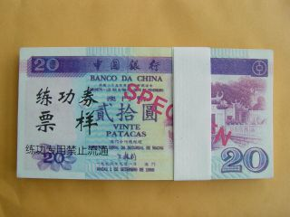 20 Macau Pataca Banco Da China Ornamental Learning Favorite Commemorate 100pcs photo