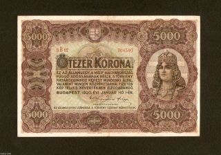 Hungary Ungarn 5000 5.  000 Korona 1920 Vf.  Huge Banknote.  Pick 67.  Very Rare photo
