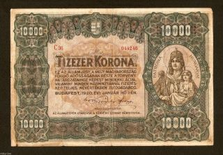 Hungary Ungarn 10000 10.  000 Korona 1920.  Huge & Banknote.  Pick 68.  Scarce photo