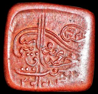 India - Bahawalpur State - Sadiq Muhammad - Ah 1342 - Square Paisa - Rare A69 photo