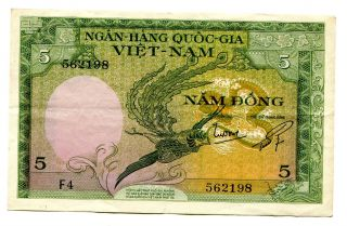 South Vietnam Banknote 5 Dong 1955 P.  2 Unc (light Fold In Center Note) photo