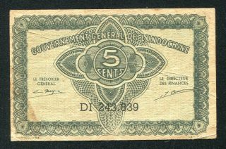 French Indo - China 5 Cents 1942 P 88 photo