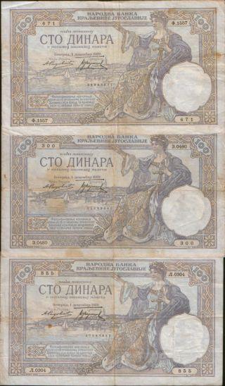 Kingdom Of Yugoslavia 3 X 100 Dinars 1929.  P - 27.  Vf. photo