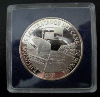 Panama 1979 Silver 10 Balboas Proof Panama Canal Treaty Implementation photo