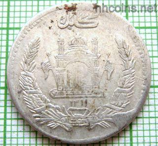 Afghanistan Muhammed Nadir Shah Sh1311 - 1932 1/2 Afghani,  Silver photo