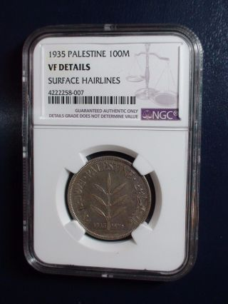 1935 Palestine One Hundred Mils Ngc Vf Details 100m Silver Coin Priced To Sell photo