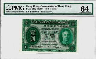 Banknote Government Of Hong Kong Hong Kong $1 1949 Pmg 64 photo