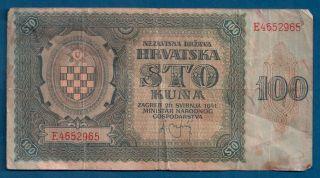 Croatia Nazi Germany Puppet State 100 Kuna 1941 P - 2 Vintage Ww2 Era Note photo