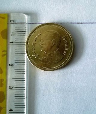Coin Thai 2 Baht photo