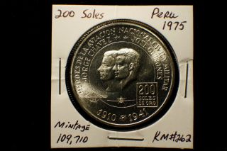 1975 Peru 200 Soles,  Aviation Heroes - Chavez And Guinones Coin Km 262 Unc.  /bu photo