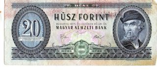 Hungary 1975 20 Forint Currency photo