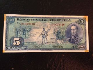 Venezuela 5 Bolivares 1966,  400th Anniv Founding Of Caracas Series B Prefix photo