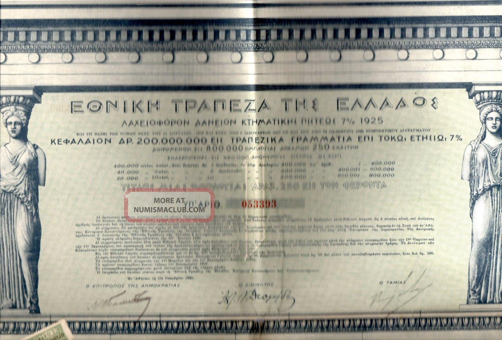 1 Bond 1925 Stock Certificate Bond,  Lotery Loan National Bank Of Greece,  No: 393 World photo