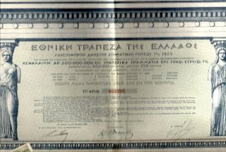 1 Bond 1925 Stock Certificate Bond,  Lotery Loan National Bank Of Greece,  No: 393 photo