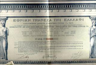 1 Bond 1925 Stock Certificate Bond,  Lotery Loan National Bank Of Greece,  No: 393 photo