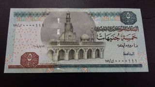 Egypt 5 Pounds 2008 Very Low Number photo