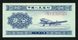 China 2 Fen 1953 With Serial Number P861a Unc photo