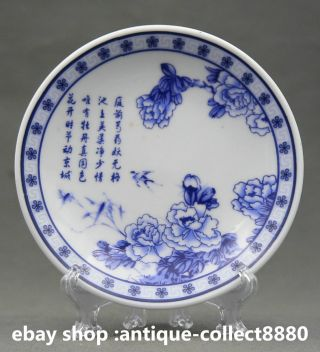 100mm Chinese Blue And White Porcelain Flos Rosae Rugosae Vogue Adornment Tray photo