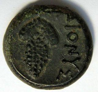 Dionysopolis Phrygien Rare Bronze Coin 1c.  Rs: ΔionΥΣ 4.  70g/17mm Rrr R - 407 photo