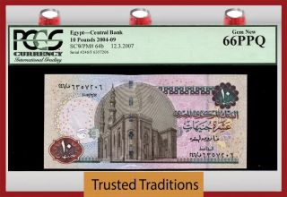 Tt Pk 64b 2004 - 09 Egypt Central Bank 10 Pounds Pcgs 66 Ppq Gem photo